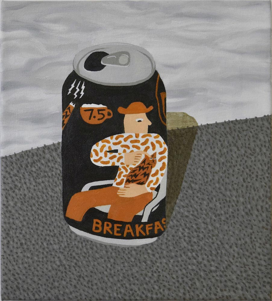 Davis Arney, Cloudy Marble Breakfast, 2018, Oil on canvas, 11