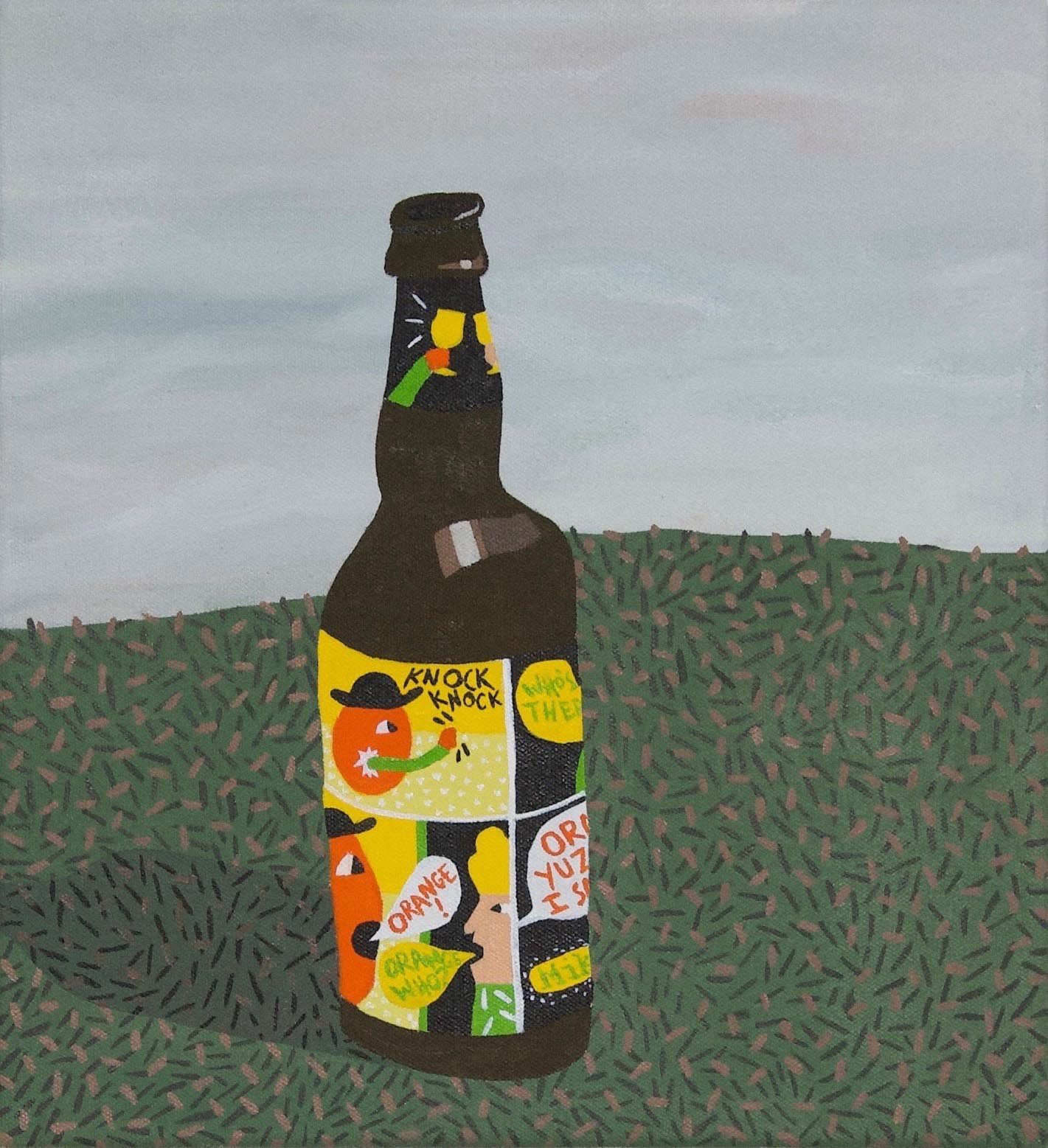 Davis Arney, Orange Yuzu Glad, 2018, Oil on canvas, 12