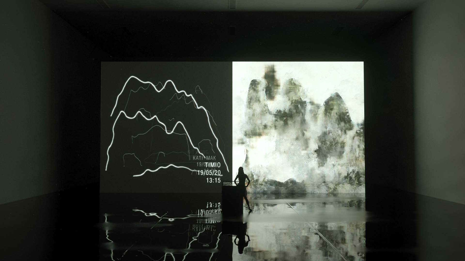 Dino Fung, XRT, Mountain & Water, 2019, Projection, 8000cm x 4000cm