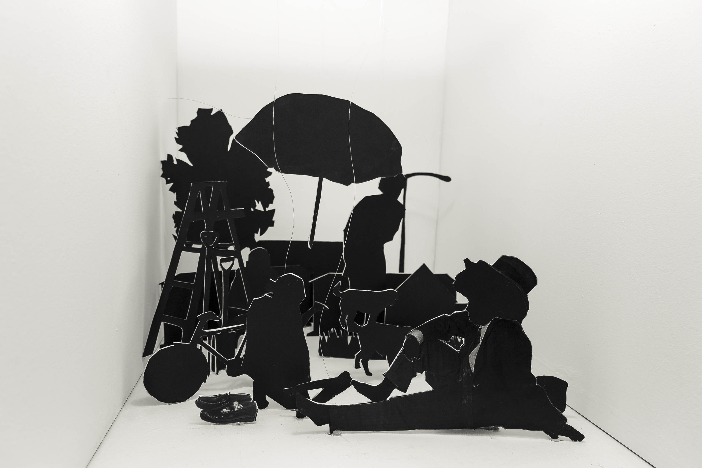 Ke sale teng (2017)