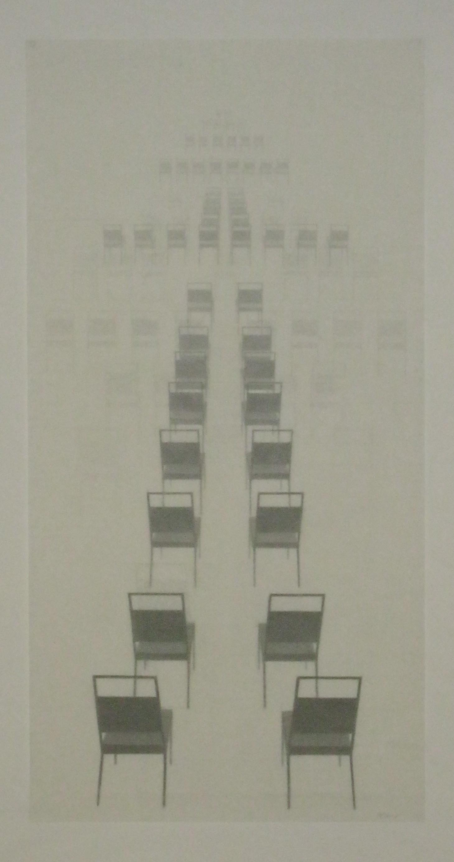 "Follow the Leader graphite pencil on rice paper, 18"" x 9"", 2012"