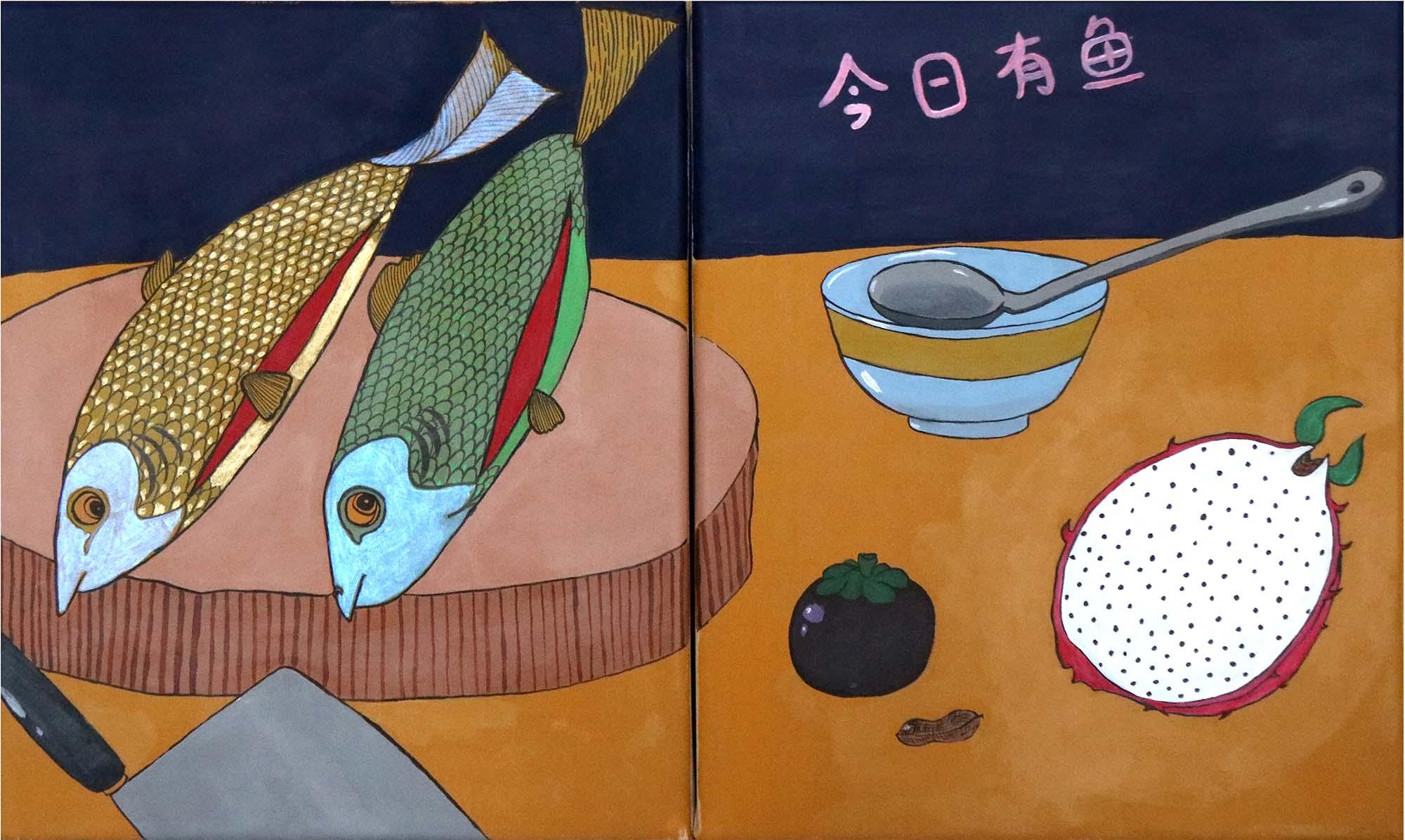 Shipei Wang